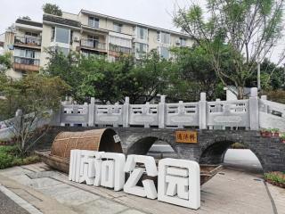 """安放诗意栖居的美好 华阳顺河公园""""上新""""了"""