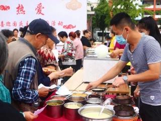 赏文化玩游戏品美食 这个社区国庆游园活动精彩纷呈