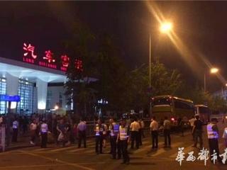最后一批疏散游客平安抵达成都东站汽车客运站