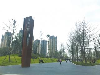 成都三环内最大公园部分开放:接近4个人民公园大 快去海滨公园尝鲜