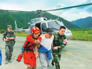 地空接力生命大營救 成功救出10名深度受困人員