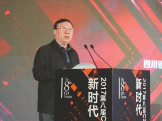 四川省住建厅厅长何健:新型城镇建设以绿色发展为引领