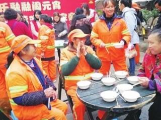 新生路社区:刚出锅的汤圆送给清洁工