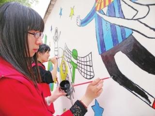 万寿桥社区居民共绘美好街区