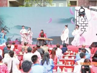 """浪漫""""5·20"""" 汉服情侣相约琴台路——2019首届中国(成都)情侣文化节开幕"""