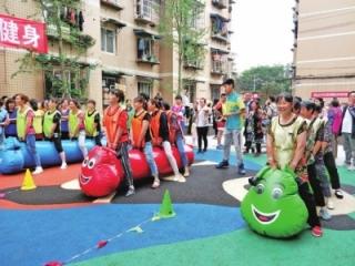 白莲社区举行社区合家欢运动会