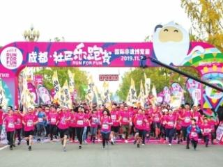 社区乐跑赛 跑出健康传递爱