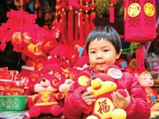 最暖中国年